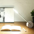 balance-led-table-lamp